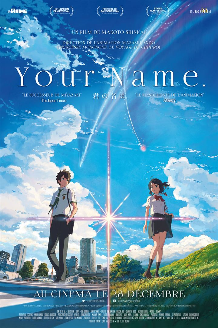 Cinematogrill your name film sortie affiche