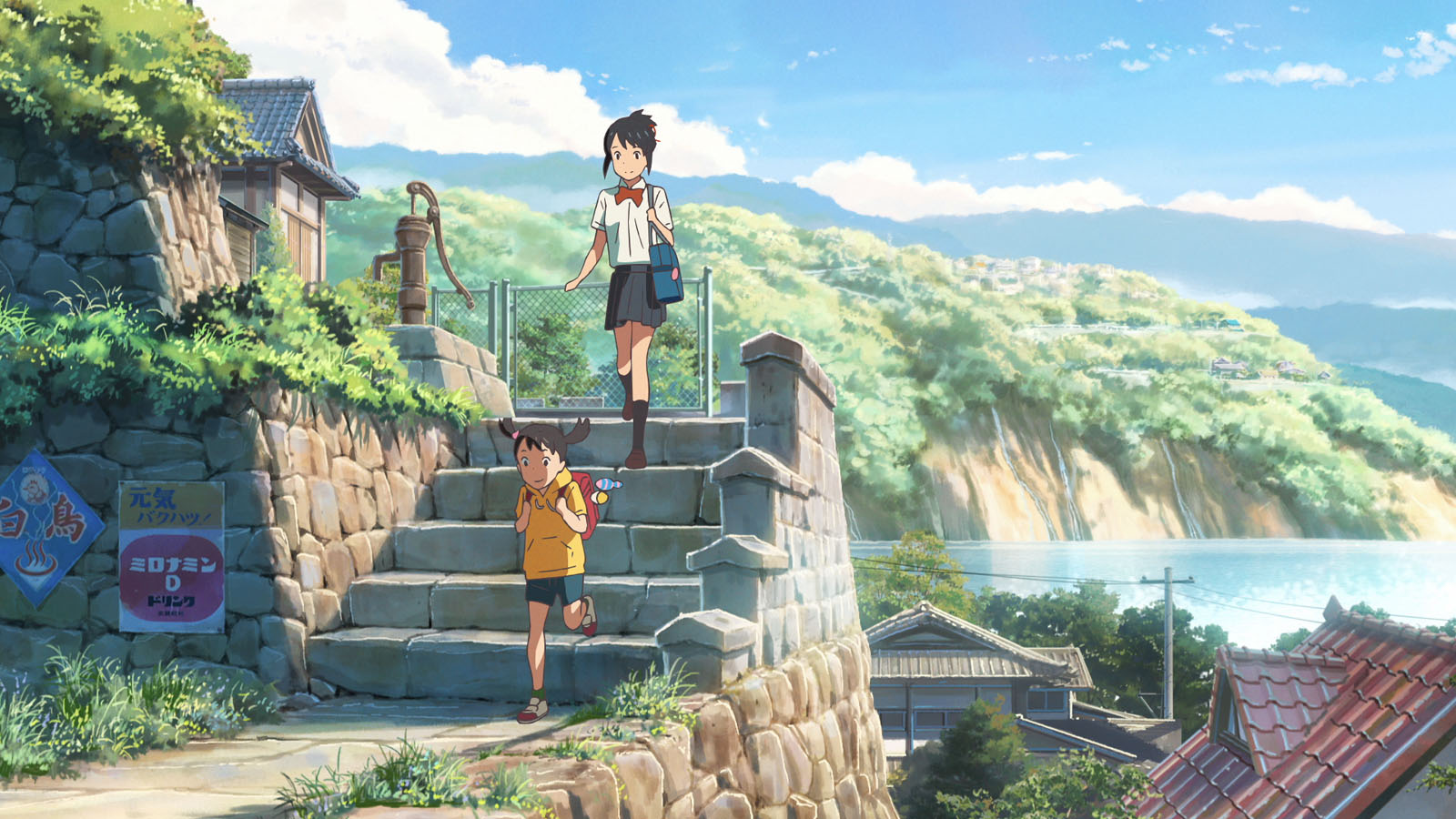 Cinematogrill your name film sortie japon